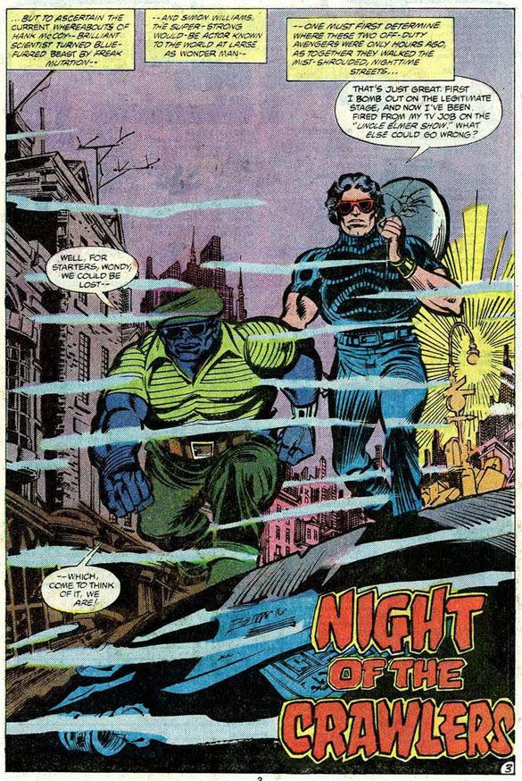 Avengers #203