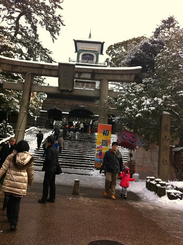 Outside Oyama Shrine