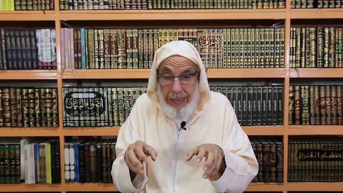 سلسلة من دخائر رمضان (05) || لفضيلة الشيخ عبد الله بن المدني حفظه الله.