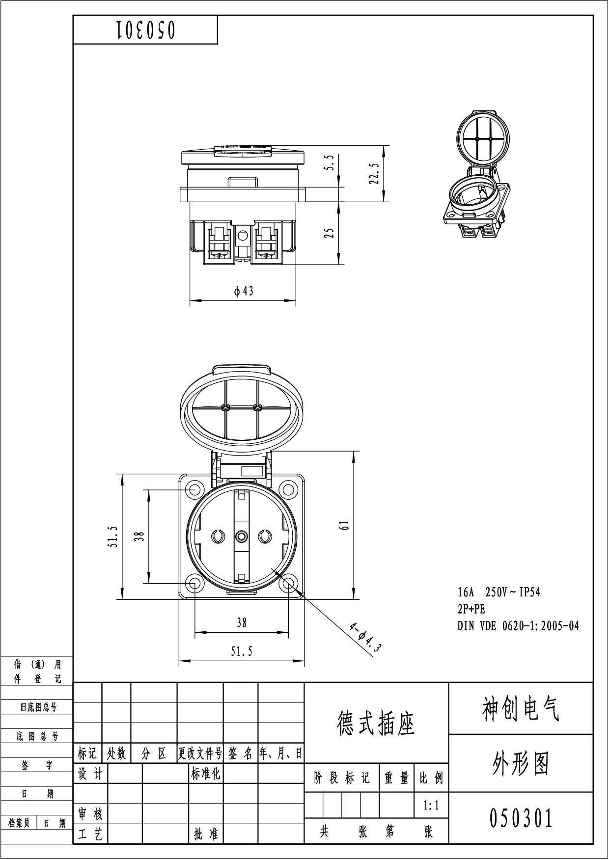 European Style Round Plug Wiring Diagram 7