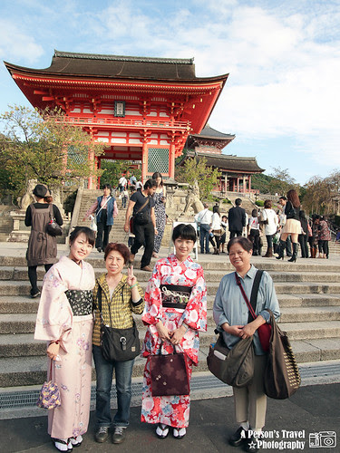 2011Kyoto_Japan_ChapEight_12