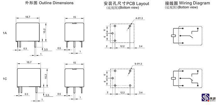 4 Pin Micro Relay Wiring Diagram