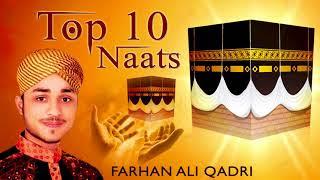 Beautiful Urdu Naat Mp3 Download