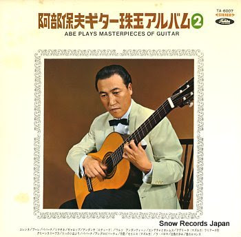 ABE, YASUO abe plays masterpieces of guitar 2