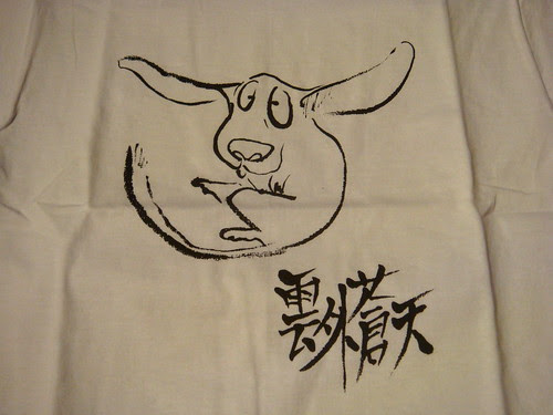 T-shirt with drawing by Mamoru Oshii.