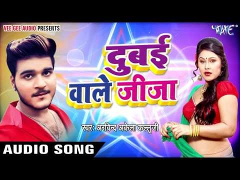 Free download mp4 audio songs | Waptrick Music Video