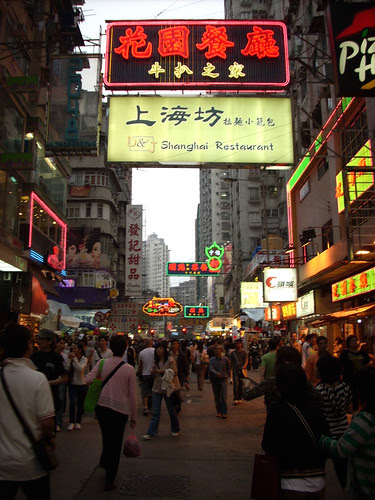 HONG KONG 6429