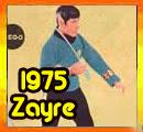 1975 zayre toy flier