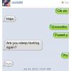 sleep_texting5.png