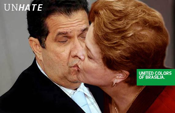 beijo-dilma-lupi