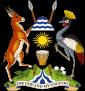 شعار أوغندا