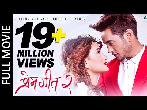 Nepali Movie : Prem Geet 2
