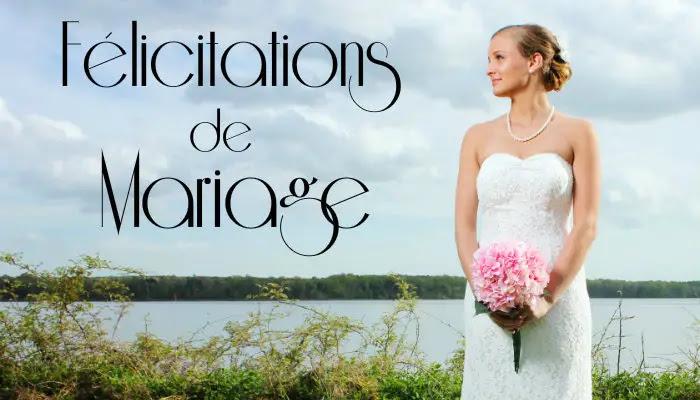 Phrase Pour Carte Felicitation Mariage