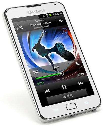 Samsung Galaxy Player 70 plus_1