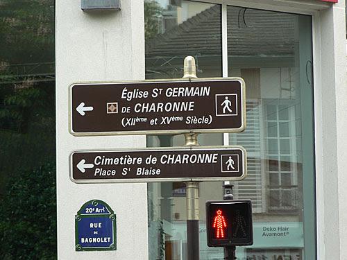 eglise saint germian de charonne.jpg