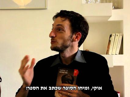 Usherov igor biography for Igor movie watch online