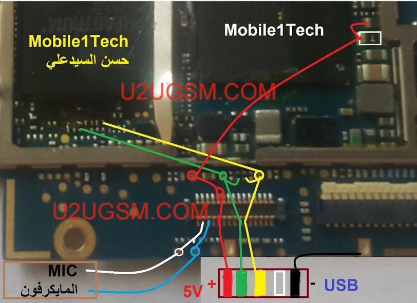 HTC Desire 700 Usb Charging Problem Solution Jumper Ways
