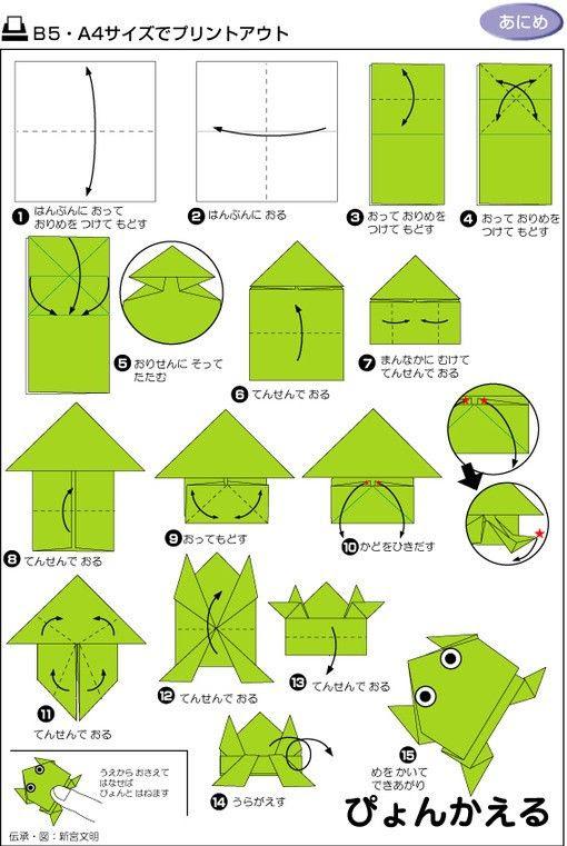 折纸小青蛙..~,Origami Crafts for Kids, Free Printable Origami ...