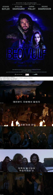 애플파일 - 킹덤 오브 헤븐2-베어울프 그렌달스파르타 외치기전 ...