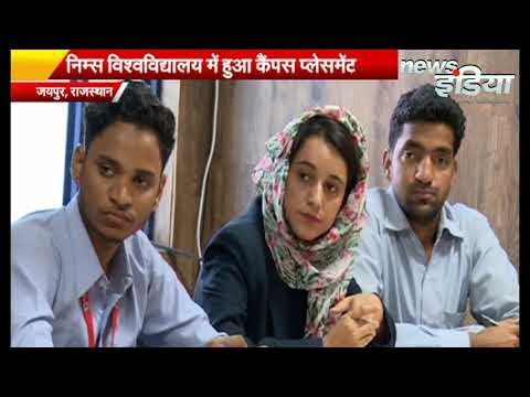 Campus Placement Drive 2019 : Extramarks | Nims University