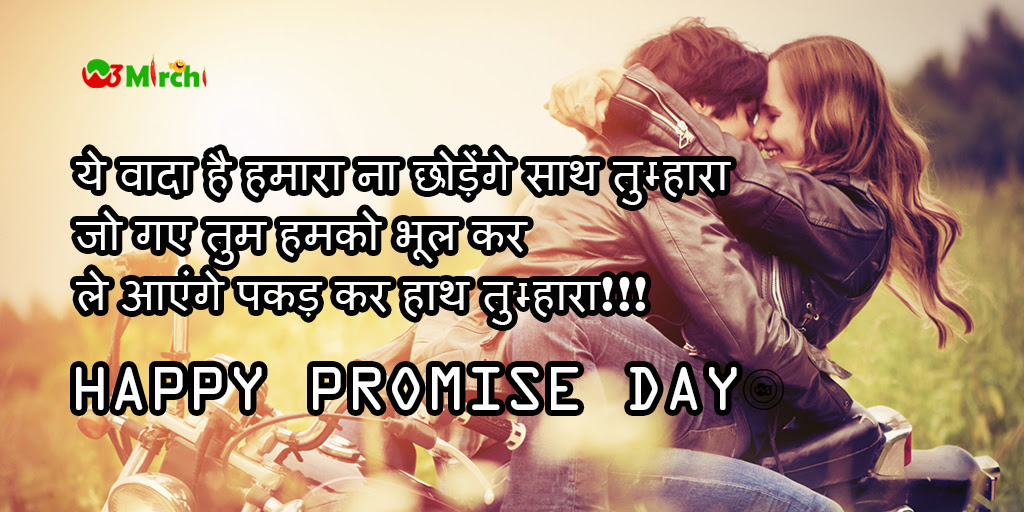 Best Love Quotes In Hindi Latest And New Love Quotes In Hindi