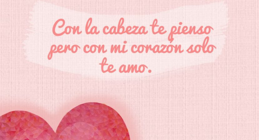 Frases Cortas De Amor Tumblr 36903 Movieweb