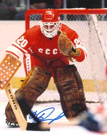 Tretiak Soviet Union, Tretiak Soviet Union
