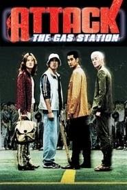주유소 습격사건 online videa teljes előzetes dvd 1999
