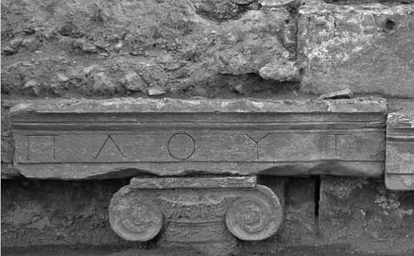 diaforetiko.gr : anakalyfthike arxaia pyli adi 05 600x371 Βρέθηκε η θρυλική Πύλη του Άδη!!! Γιατί φρουρείται από το Υπουργείο Άμυνας;