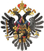 Habsburger Doppeladler (Habsburg Eagle)