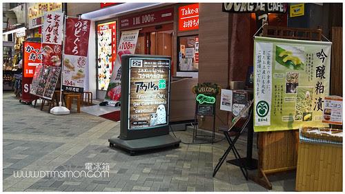 淺草貓頭鷹咖啡01.jpg