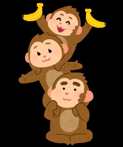 フリー素材 肩車をするサルの家族を描いた可愛いイラスト