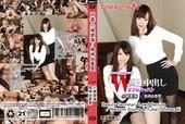 Tokyo Hot n1089 Beauty Secretary Lewd Service