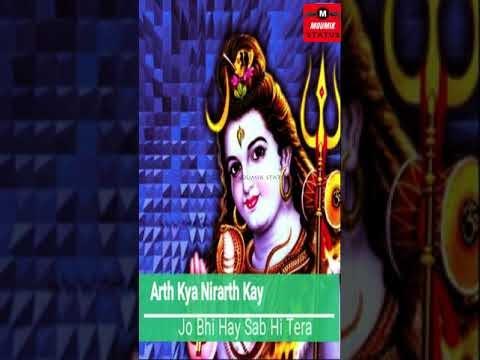 Nomo Nomo Shankara Whatsapp Status Full Screen | नमो नमो शंकरा Status