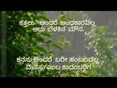 Fresh Good Morning Life Quotes Kannada