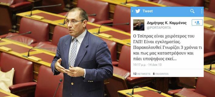 Χαμός στο Twitter με τον «Porta Porta» Δημήτρη Καμμένο - Οι χρήστες θυμήθηκαν τα tweets με τα οποία έβριζε τον Τσίπρα [εικόνες]