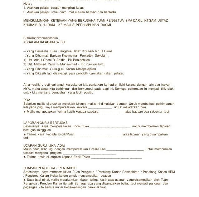 Teks Pengacara Majlis Perhimpunan Sekolah Dalam Bahasa Arab Perokok I