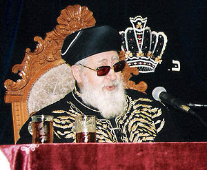 Rabbi Ovaid Yosef
