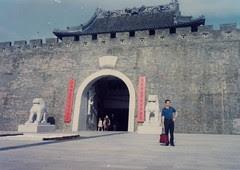 Tang Village 5