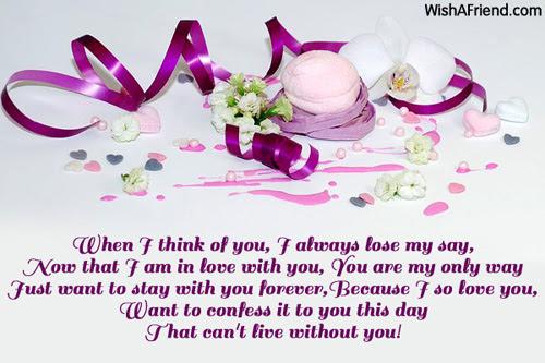 Valentine Poems For Him