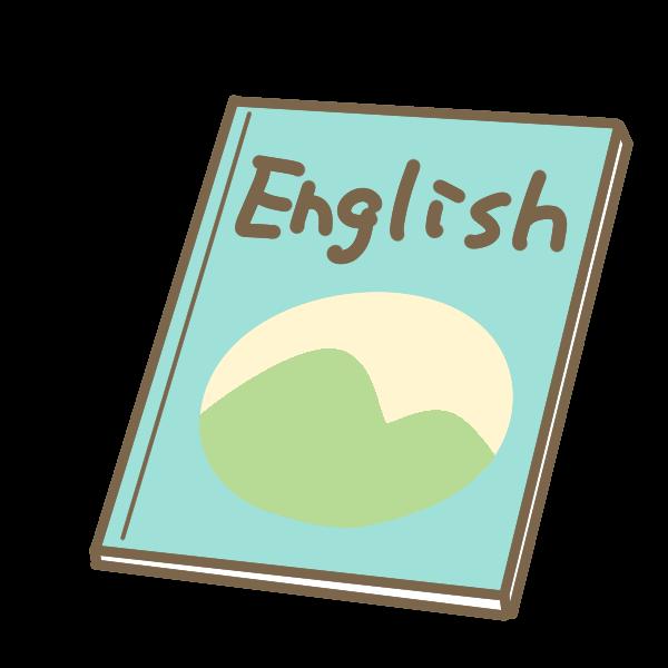 英語の教科書のイラスト かわいいフリー素材が無料のイラストレイン