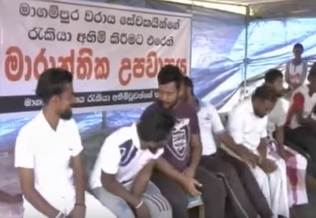Hambantota workers calls off fast-unto-death protest