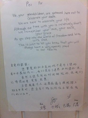 Letter to grandma by Cousins Lip Pin, Yang, Tseng Qhi and Jade