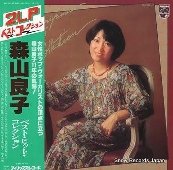 MORIYAMA, RYOKO best hit collection