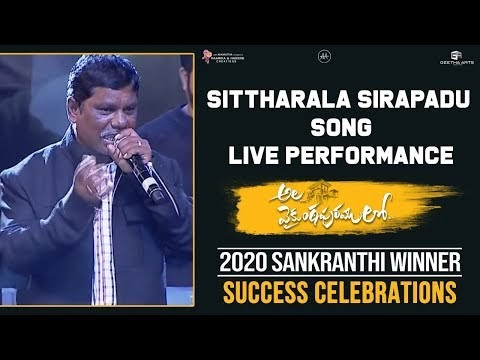 Sittharala Sirapadu Song Live Performance