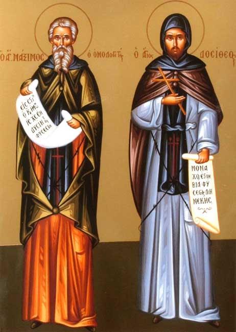 IMG ST. DOSITHEUS of Gaza, Disciple of Saint Abba Dorotheus