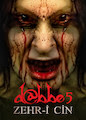 Dabbe 5: Curse of the Jinn