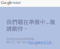 google hotspot-06