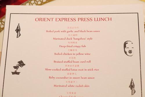 hangzhou-cuisine-menu.jpg