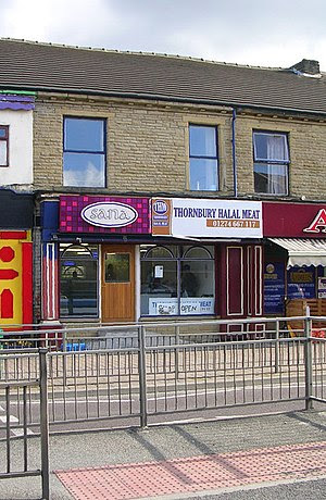 English: Thornbury Halal Meat - Leeds Road